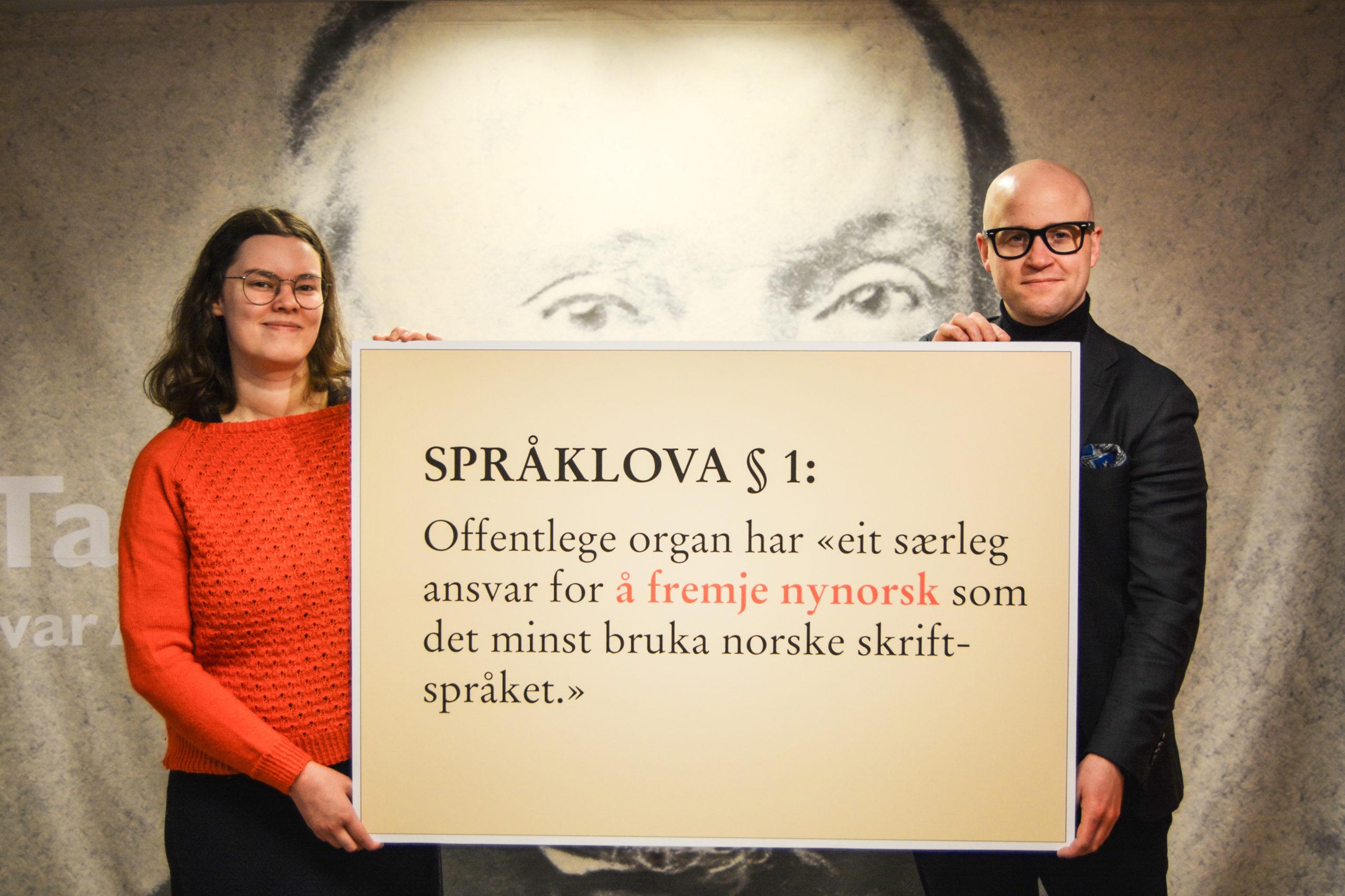 Ny  norsk  nynorskpolitikk